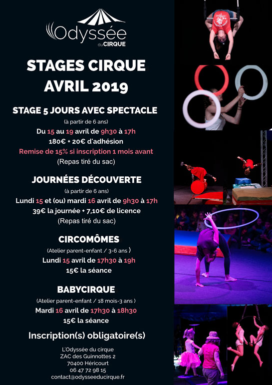 Du 15 au 19 Avril 2019 : Stage de Cirque